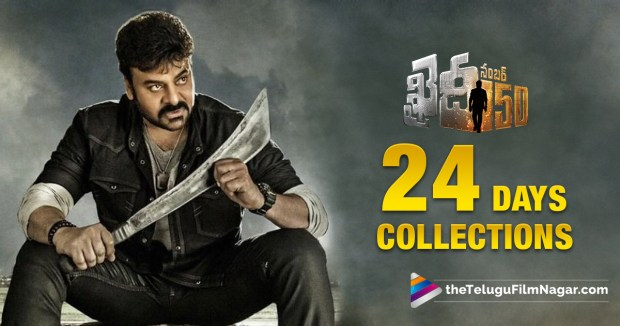 Khaidi No 150 24 Days Collections