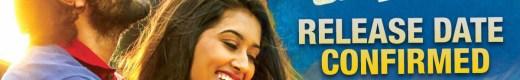 Dwaraka Gets Release Date