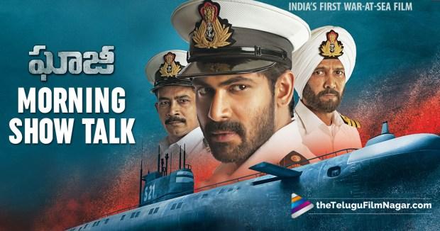 ghazi Morning show talk, Ghazi Movie Public Talk,