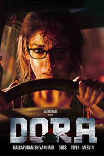 Nayanthara's-Dora-Movie-Posters