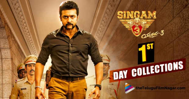 Si 3 First Day Collections