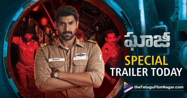 Ghazi Movie Special Traile