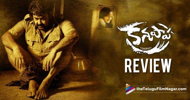 Kanupapa Movie Review,Kanupapa Telugu Movie Review,Kanupapa Review
