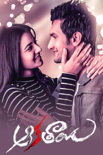 Aakatayi-Movie