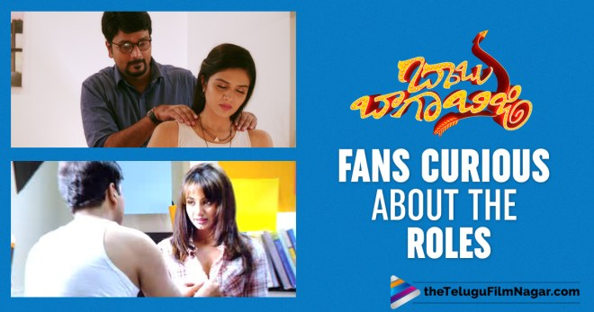 Fans Curious About Tejaswi And Sreemukhi Roles In Babu Baaga Busy