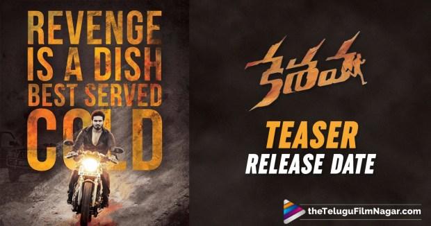 Keshava Teaser Date,Telugu Filmnagar,Keshava Teaser,Keshava Teaser Release Date,Nikhil Siddharth Keshava Movie,Keshava Movie Updates,Telugu Movie Updates 2017