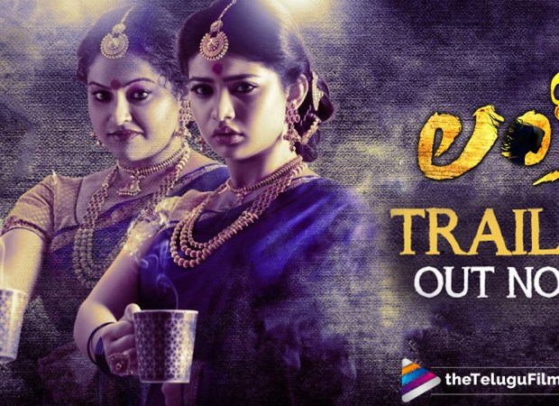 Lanka Trailer: Rasi is back!