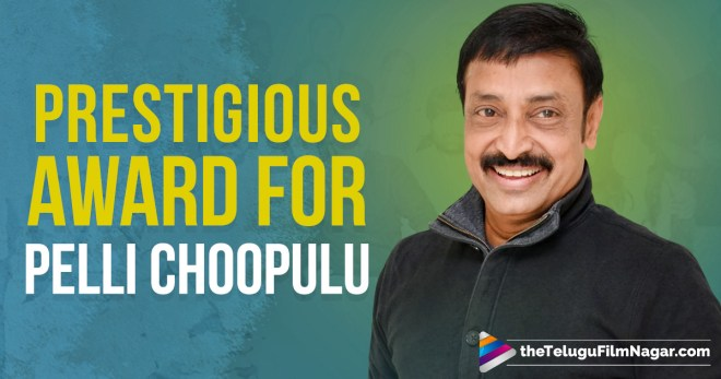 Pelli Choopulu Honored With Another Prestigious Award