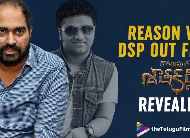 Krish Reveals Why DSP Out From GPSK