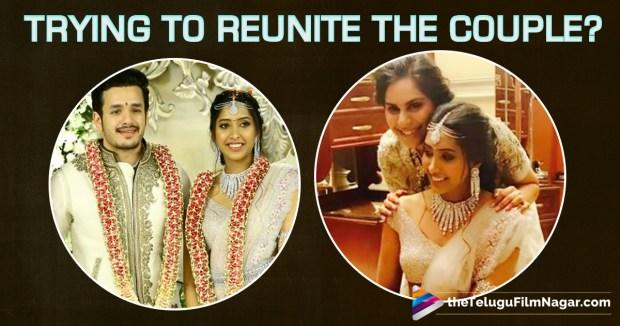 Is Upasana Trying To Reunite Akhil And Shriya?   Akhil And Shriya Wedding