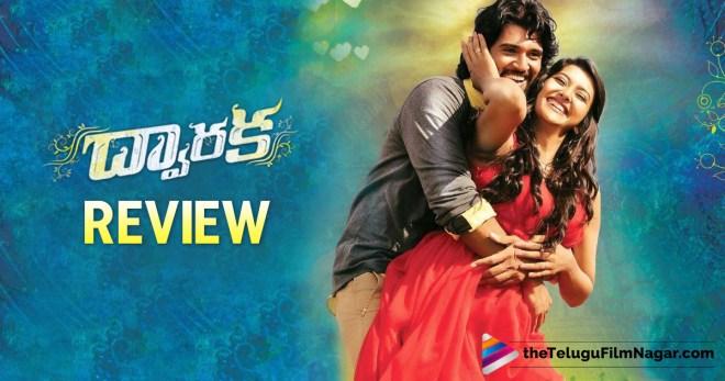 Dwaraka Movie Review