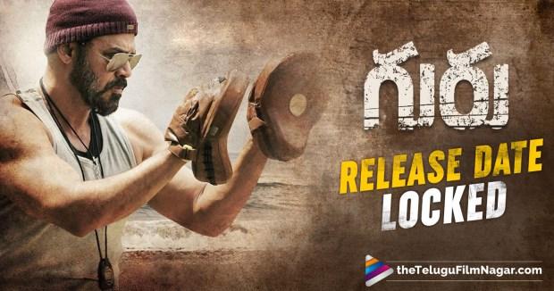 Guru Movie Release Date