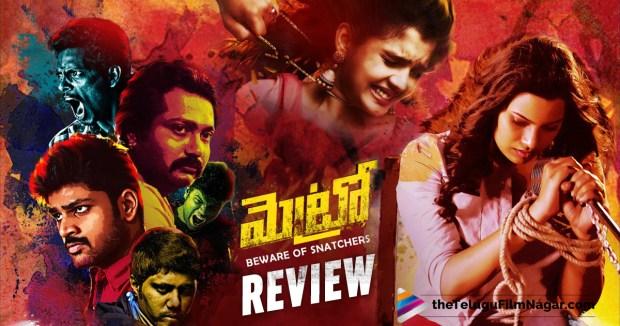 Metro Another Edgy Thriller,Telugu Filmnagar,Telugu Movie Updates 2017,Metro Review,Metro Movie Review,Metro Telugu Movie Review,Metro Public Talk,Metro Public Response,Metro Review And Rating