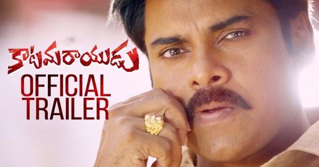 PawanKalyan Katamarayudu Trailer,Telugu Filmnagar,Telugu Movie Updates 2017,Katamarayudu,Katamarayudu Official Trailer,Katamarayudu Theatrical Trailer,Katamarayudu Movie Trailer