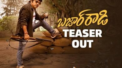 Uppena Movie Team Launch Sampoornesh Babu's New Movie Teaser