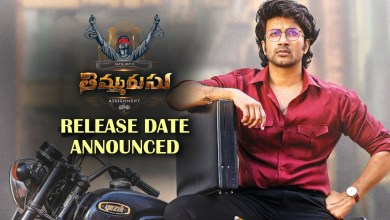 Satyadev's Thimmarusu Movie Release Date Announced