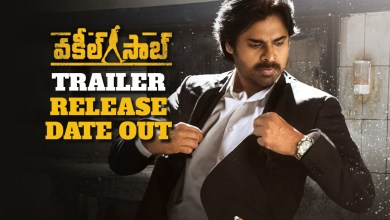 Vakeel Saab Official Trailer Release Date Is Out