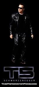 Terminator 5 Biker Clothes