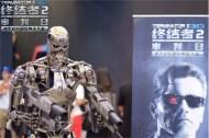 1:1 scale Terminator