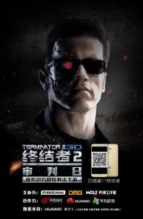 Terminator 2 Poster App Promo