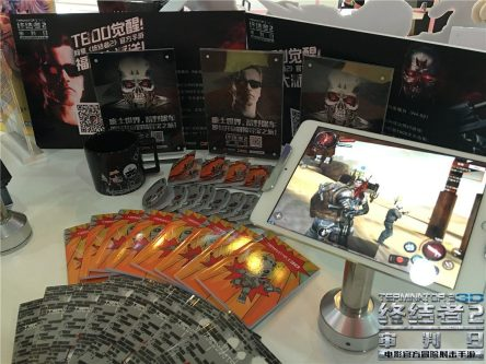 Terminator 2 3D Merchandise and collectibles