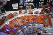 Terminator 2 3D Collectibles