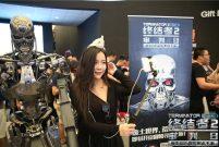 Terminator 2 3D China Marketing