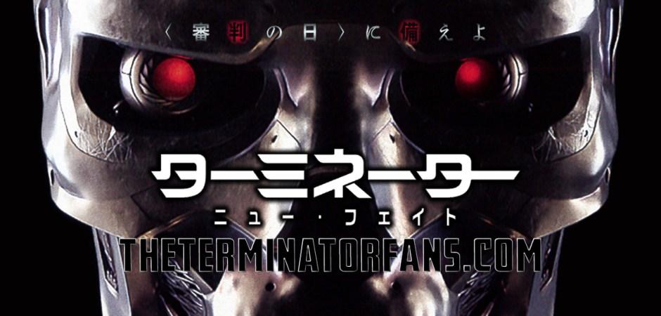 Terminator Dark Fate Japan REV-9 Poster