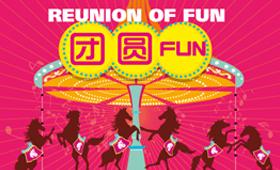 Reunion of Fun!