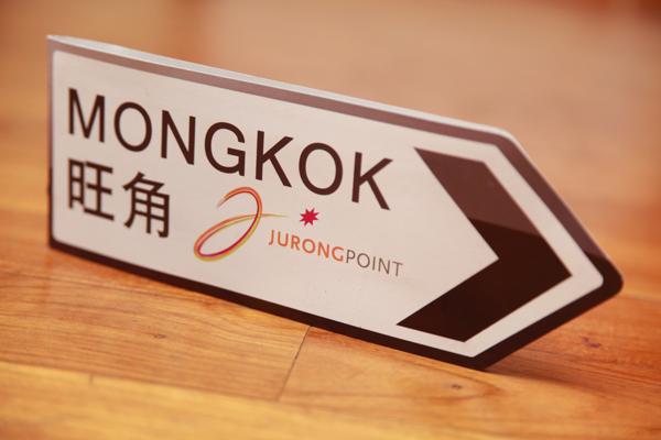 JPMongKok_600_1