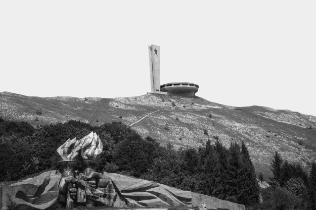 House Monument of the Bulgarian Communist Party, courtesy of Darmon Richter