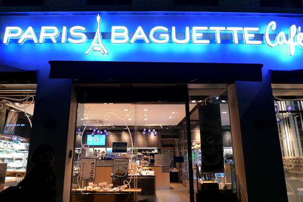 South Korea 4 Days Budget Itinerary - Paris Baguette