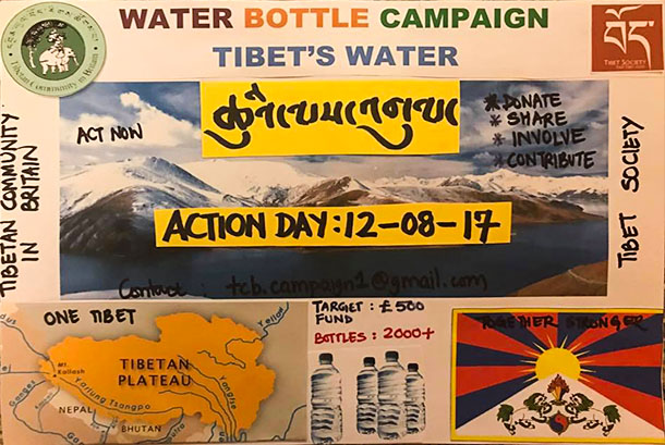 Water-Bottle-Tibet-UK-Liverpool-FC-2017