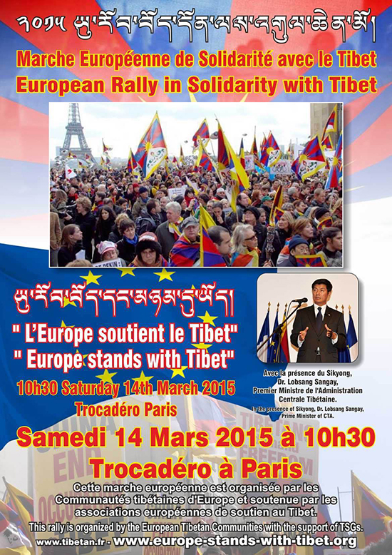 Tibet-Paris-Official-poster-2015-1