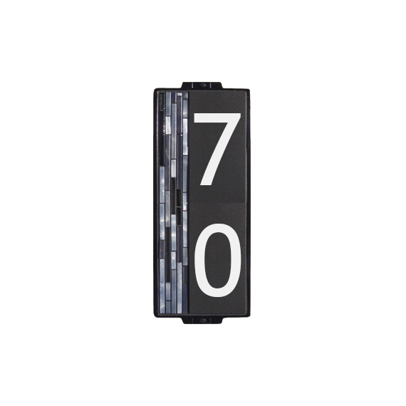"6""x14"" Black Aluminum House Number Sign"