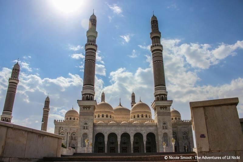 Saleh Mosque.