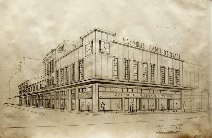 Το 1954 ο αρχιτέκτων και καθηγητής του ΕΜΠ, Σόλων Κυδωνιάτης, εκπονεί μια νέα πρόταση για το κεντρικό κατάστημα Αφοι Λαμπρόπουλοι ακολουθώντας τα πρότυπα του Bauhaus. Η πρόταση αυτή δεν θα πραγματοποιηθεί (Αρχείο Νεοελληνικής Αρχιτεκτονικής Μουσείου Μπενάκη, Αρχείο Σ. Κυδωνιάτη)