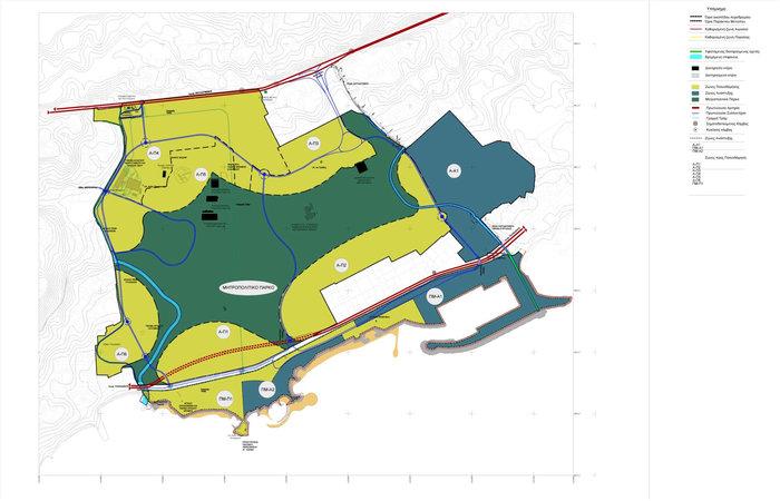 Ζώνες πολεοδόμησης, ανάπτυξης και μητροπολιτικού πάρκου