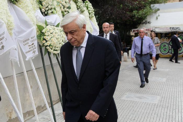 Προκόπης Παυλόπουλος - Eurokinissi