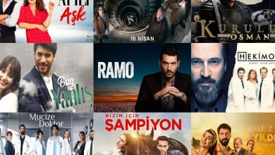 Photo of Best Turkish TV Series of 2020