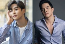 Photo of Rowoon vs Alden Richards : Who is the Best Celebrity? Vote Now