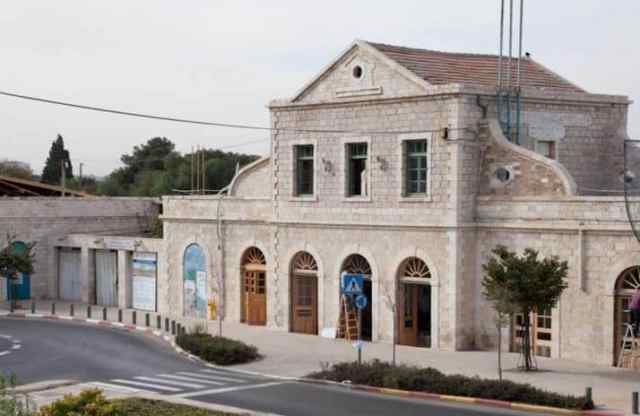The First Station, Jerusalem - one of the unusual things to do in Jerusalem