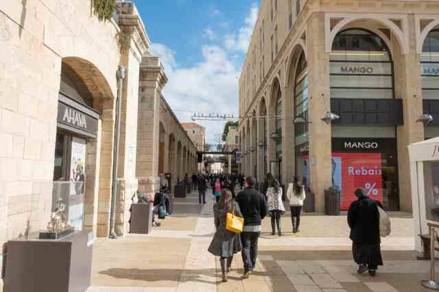 Mamilla shopping street - not only jerusalem for tourists