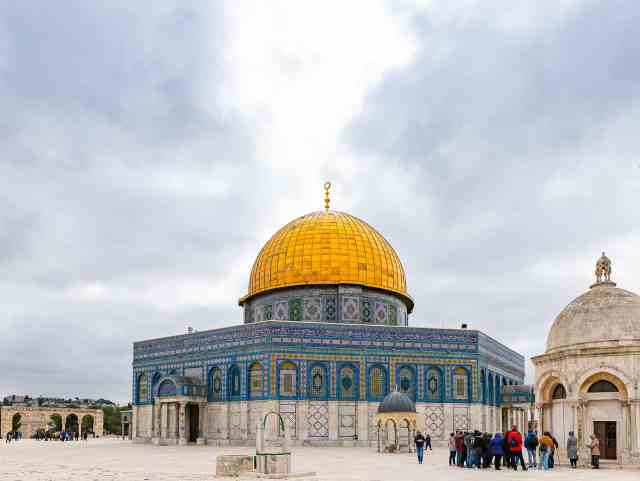 The Dome of the Rock mosque on the Temple Mount. One of the important sights jerusalem old city, what is the area of the old city of jerusalem