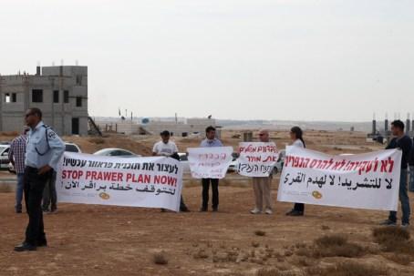 "Demonstrators protesting the ""Prawer Plan."" Photo: Flash 90"