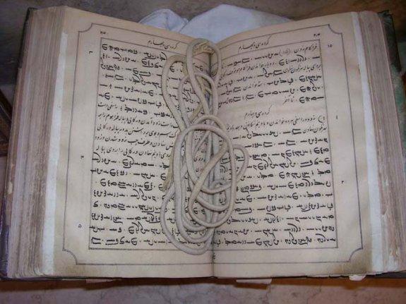 An ancient Zoroastrian prayer book.
