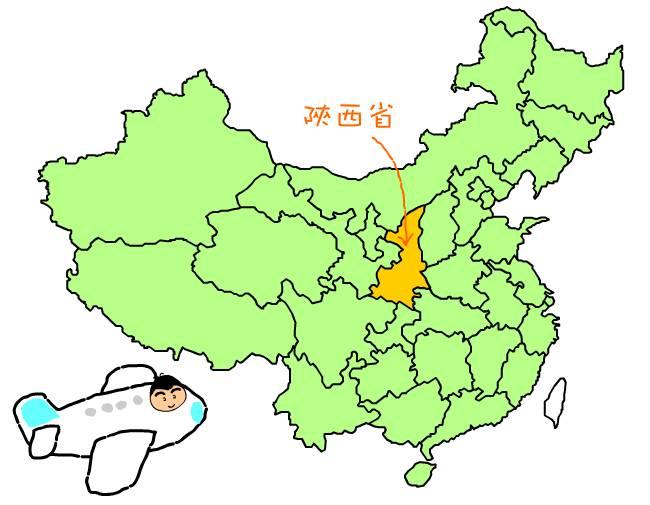 陝北黃土之旅2008