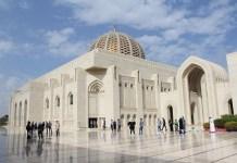 sultan qaboos grand mosque oman visit visa