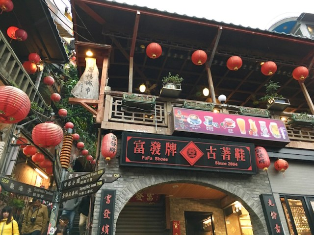 Jiufen Old Street free things to do in taipei