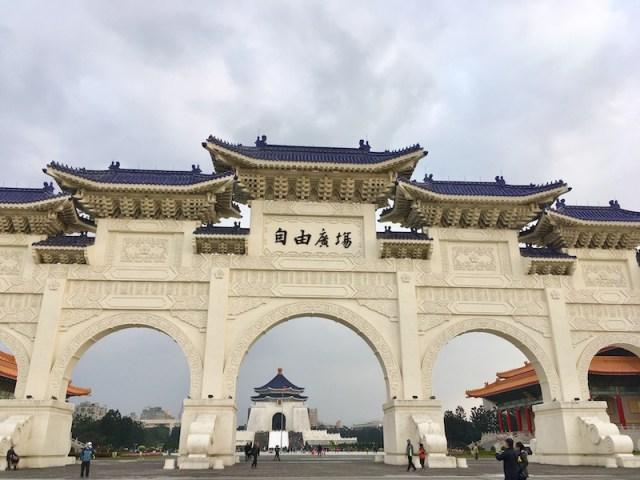 Chiang Kai-shek Memorial Hall free things to do in taipei